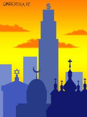 Правда о религиях в картинках! 4420564